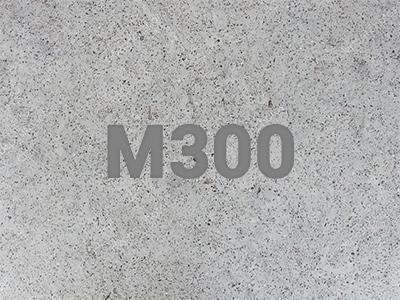 бетон купить красноармейск